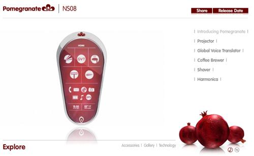 pomegranate-phone
