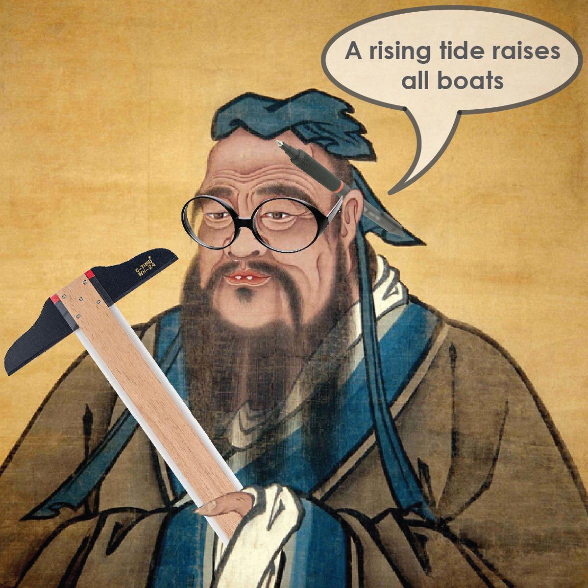 Confucius-header